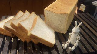 ブーランジェリー・ユイ「スーパー大麦バーリーマックス食パン」