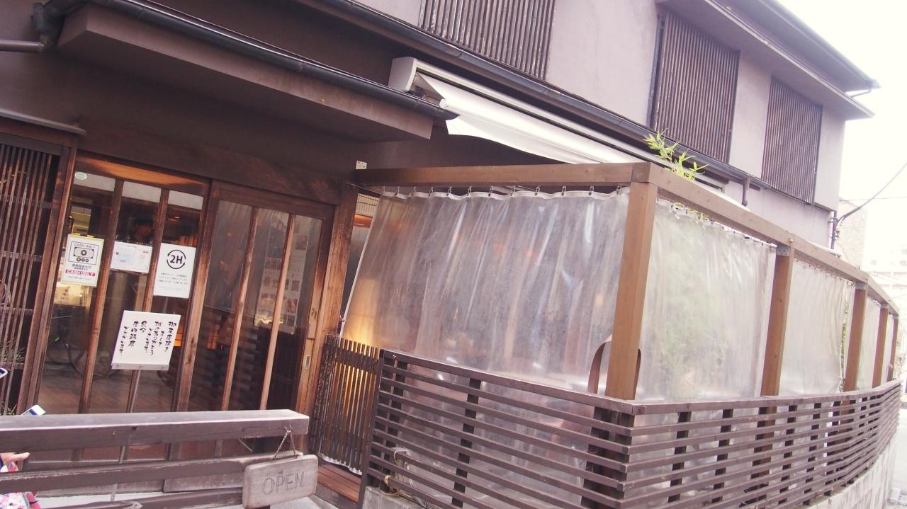 神楽坂 茶寮 カフェ