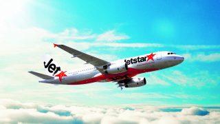 宮古島へ直行便を運航するジェットスター
