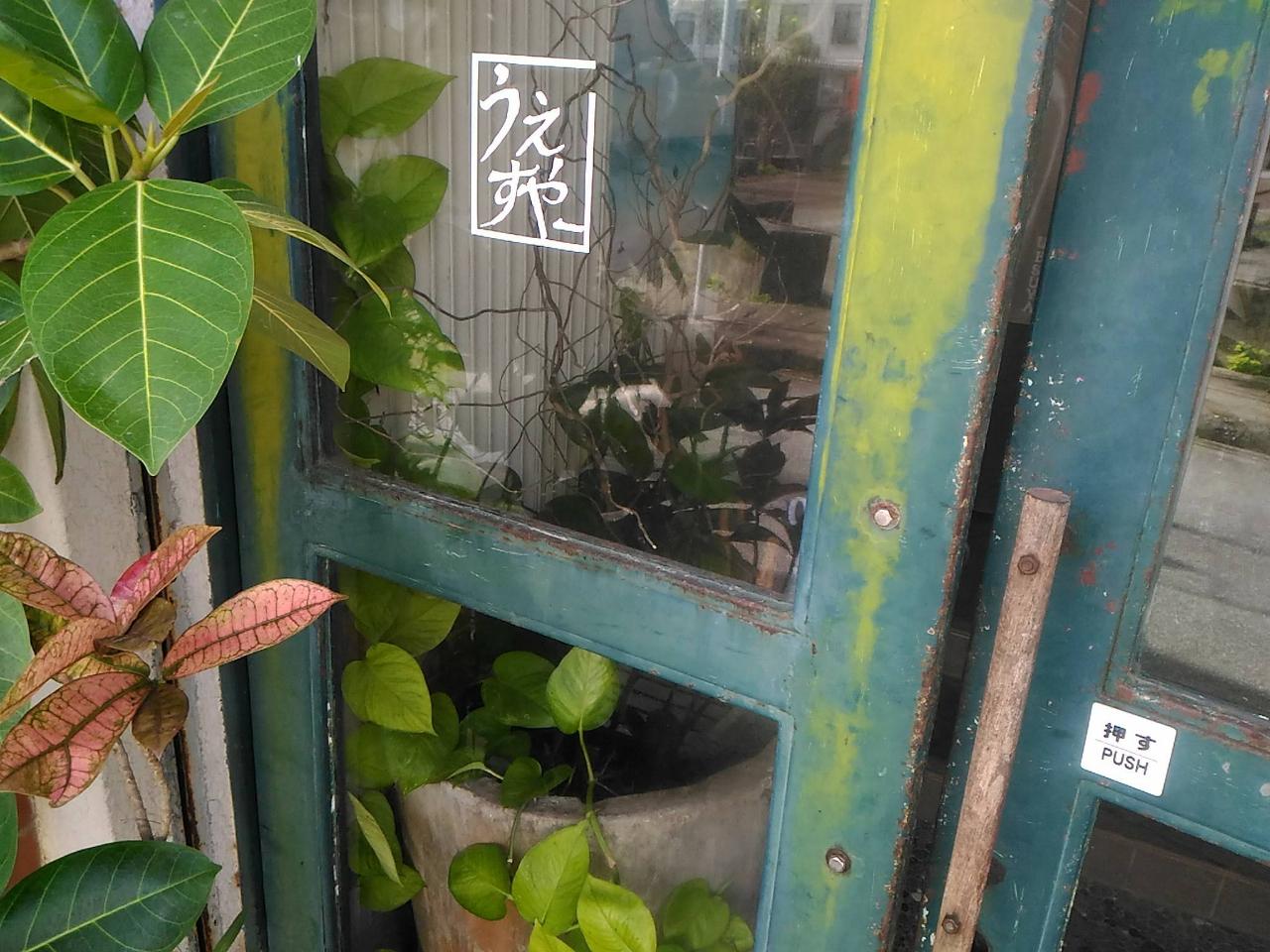 カフェ ウエスヤの入口