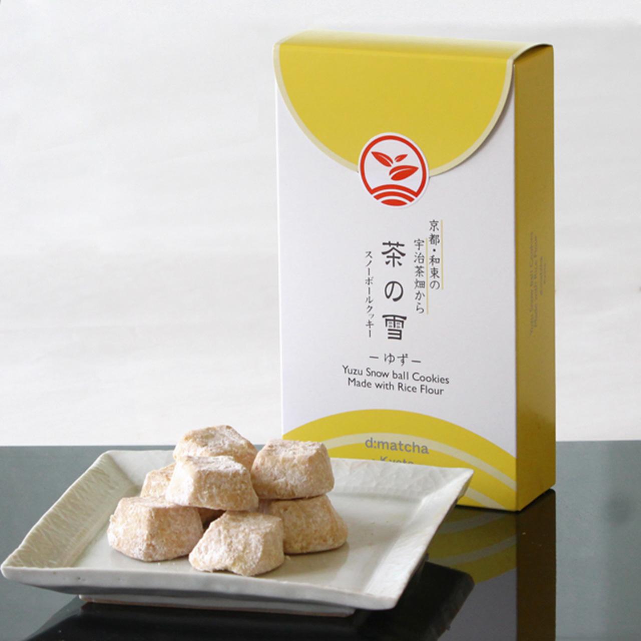 D-matchaさくほろクッキー「茶の雪」