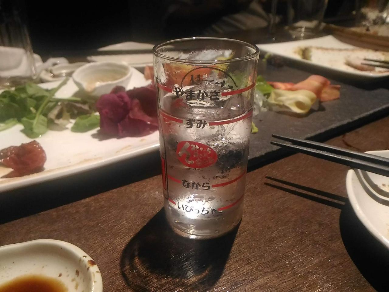 オトーリ専用グラス