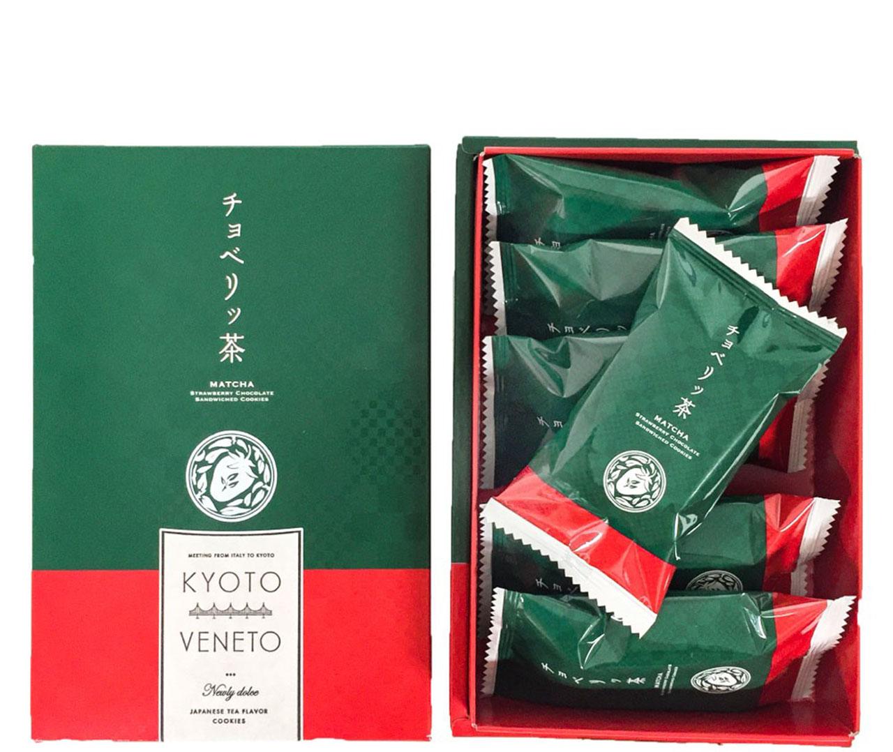 京都ヴェネト「チョベリッ茶」