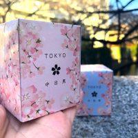 福砂屋目黒店 フクサヤキューブ 桜