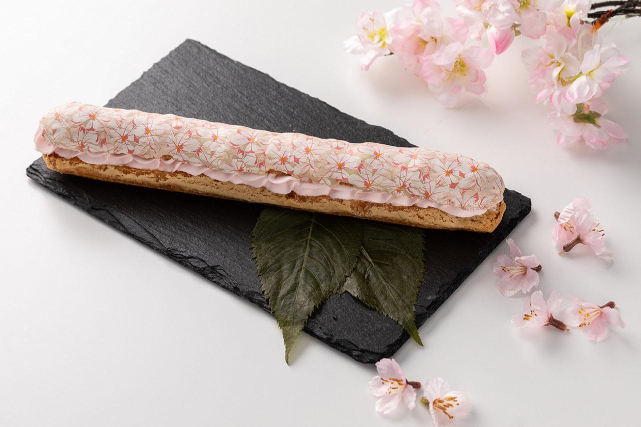 グランドハイアット東京「桜スイーツ コレクション」桜のエクレア