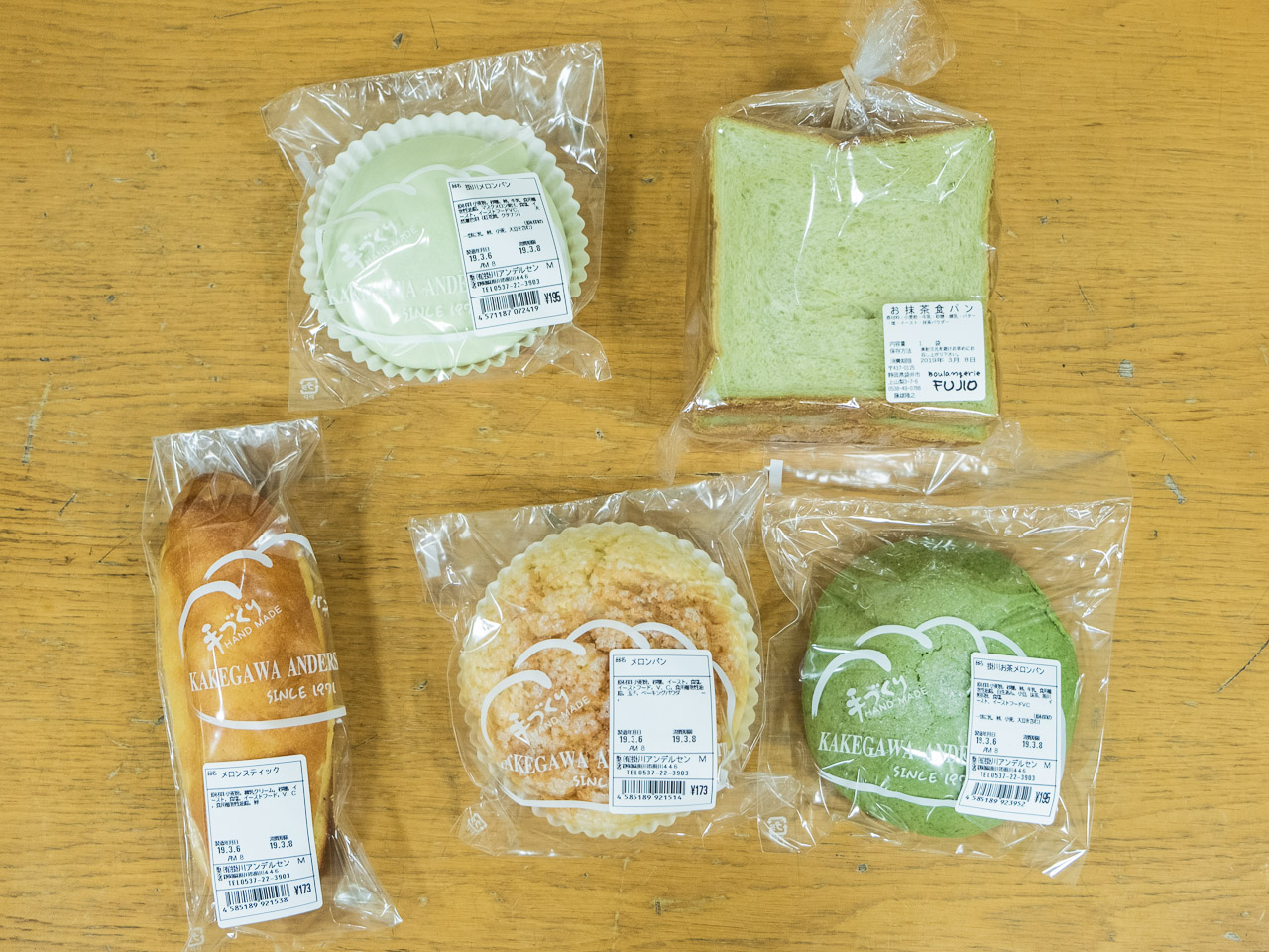 掛川のパン