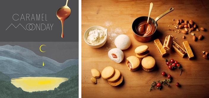 新宿中村屋のキャラメル菓子専門の新ブランド「CARAMELMONDAY」誕生。エキュート品川 サウスに期間限定でオープンします。
