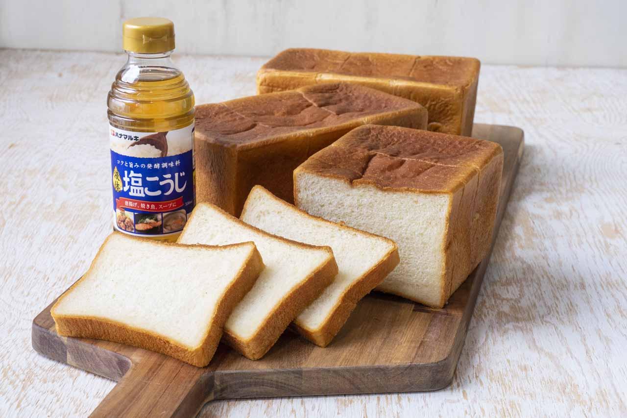 塩こうじ食パン1
