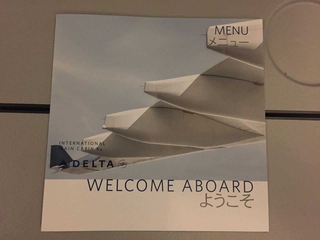 デルタ航空 メニュー