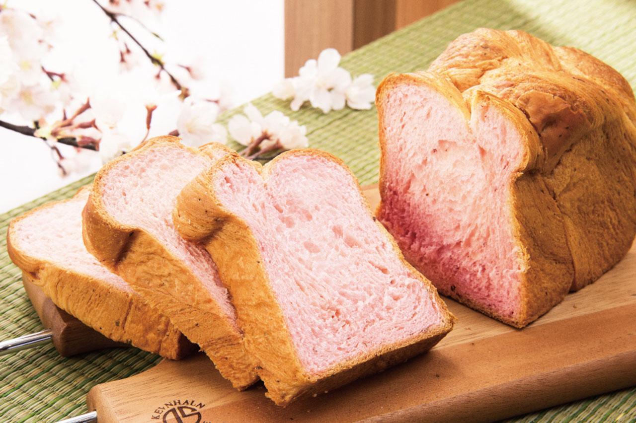 MIYABIデニッシュ食パン 桜