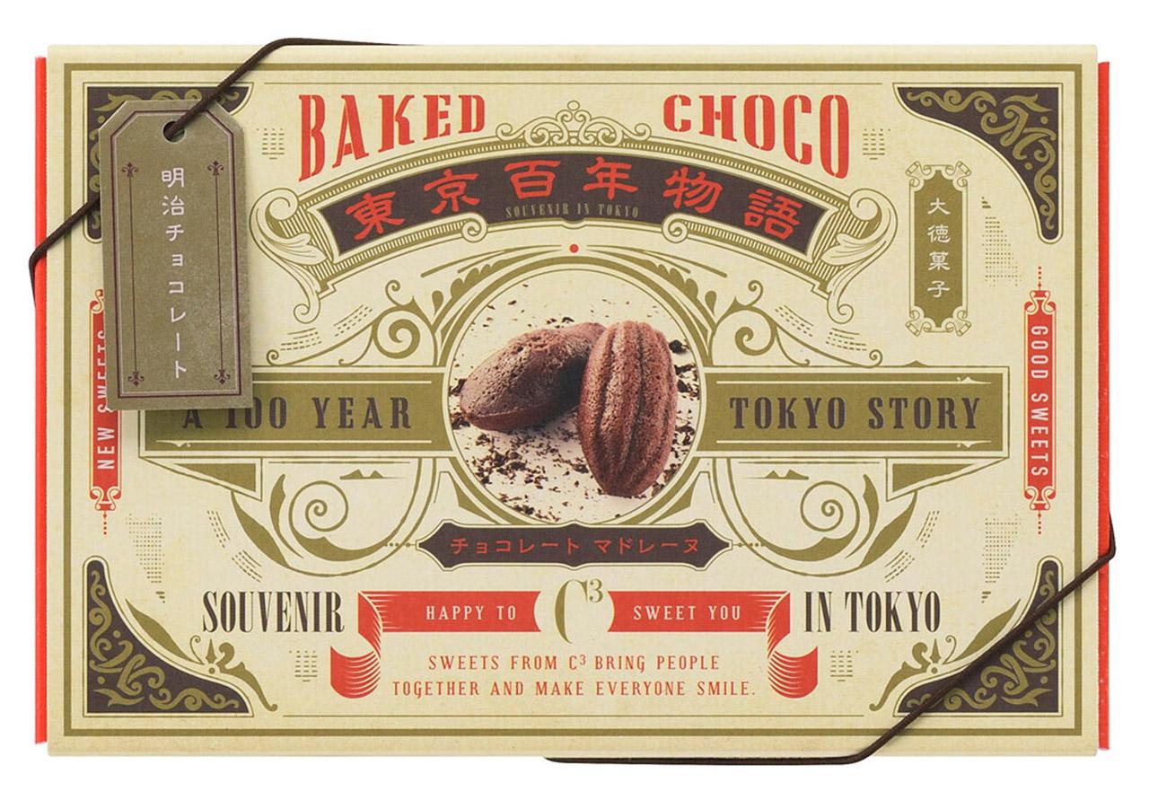 東京百年物語チョコレートマドレーヌ