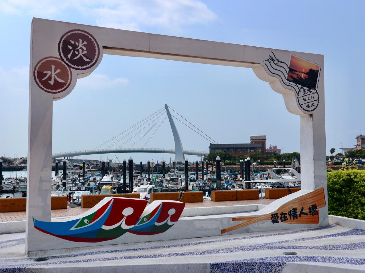漁人碼頭での記念撮影におすすめスポット
