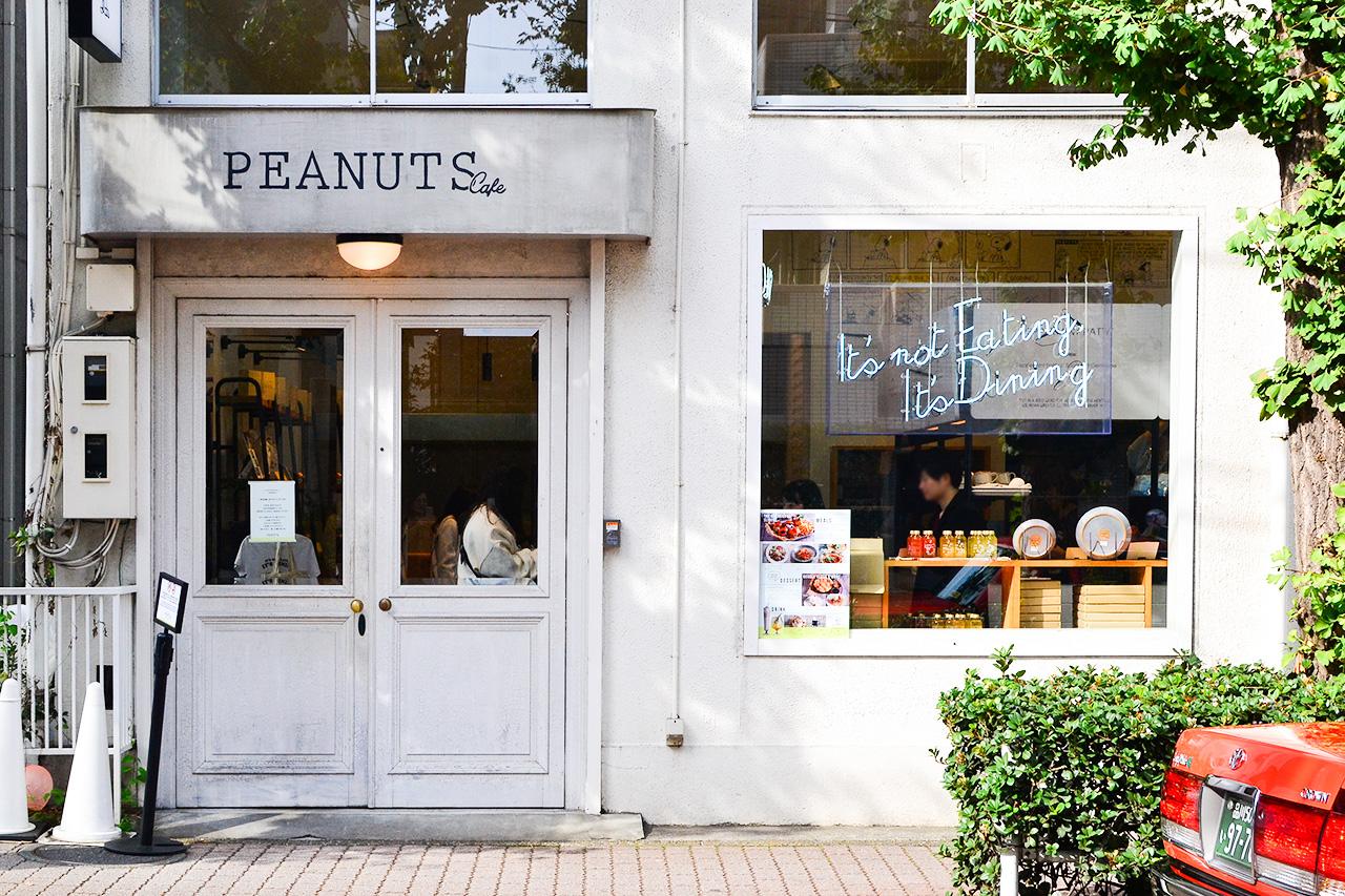 PEANUTS Cafe 外観
