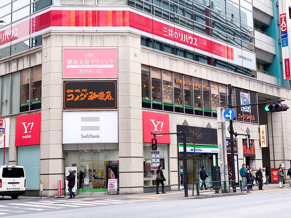 名古屋発祥のコメダ珈琲店