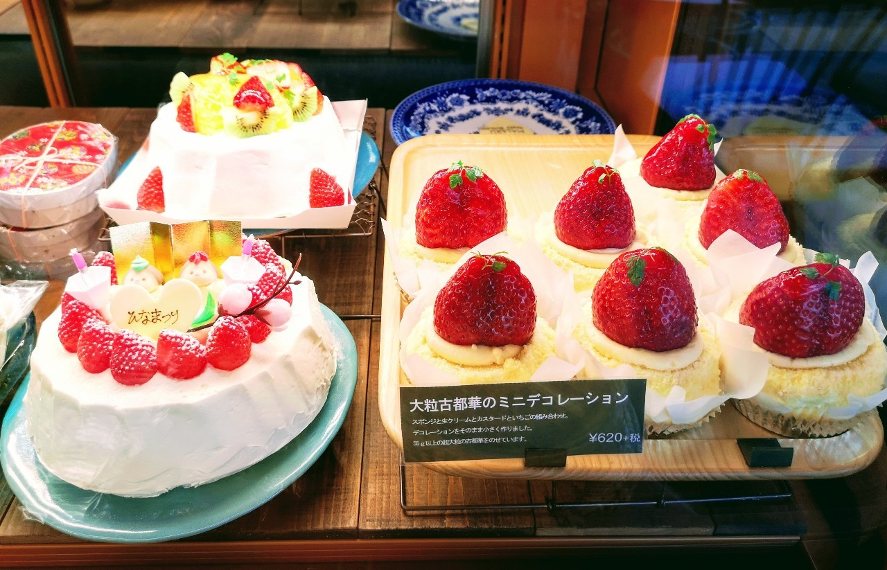 空気ケーキイチゴ