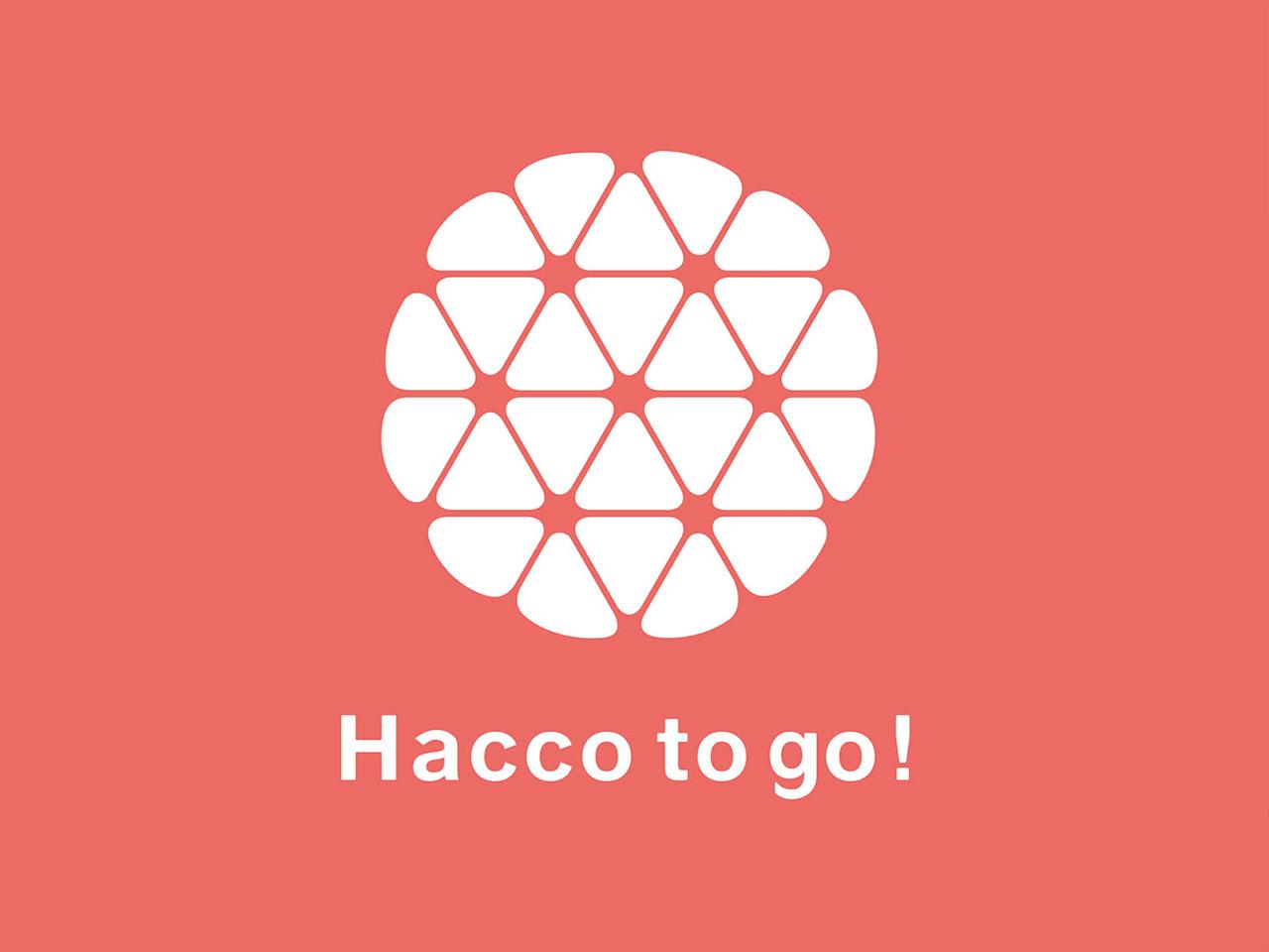 Hacco to go!「JOGURT(醸グルト)」