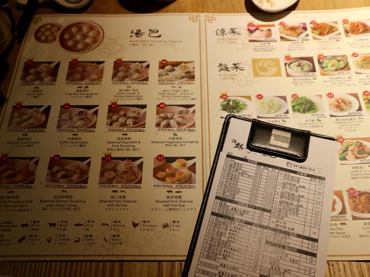 メニュー表には写真や日本語訳有