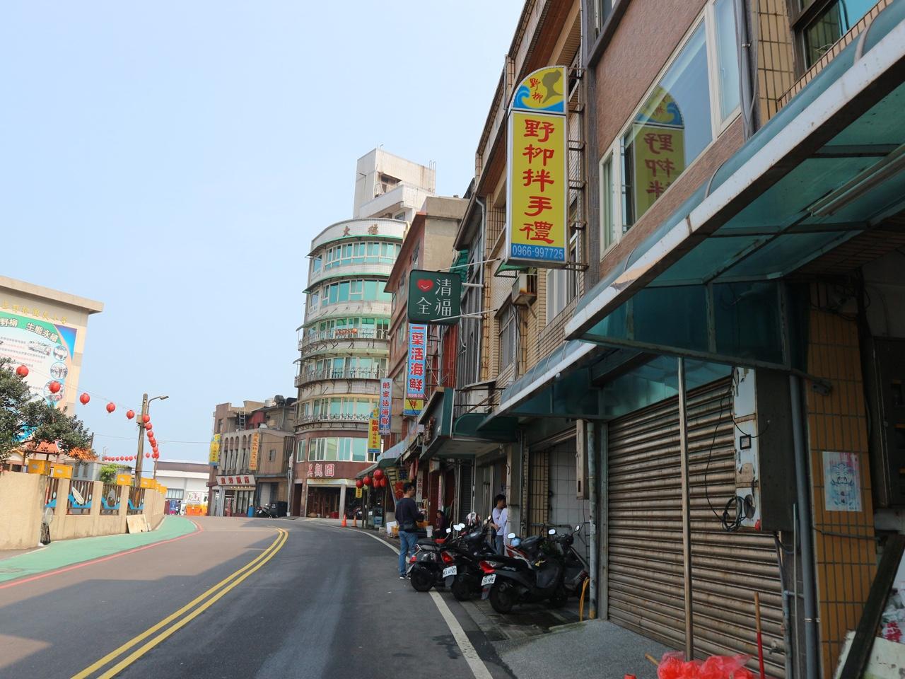 野柳には海鮮料理店がたくさん