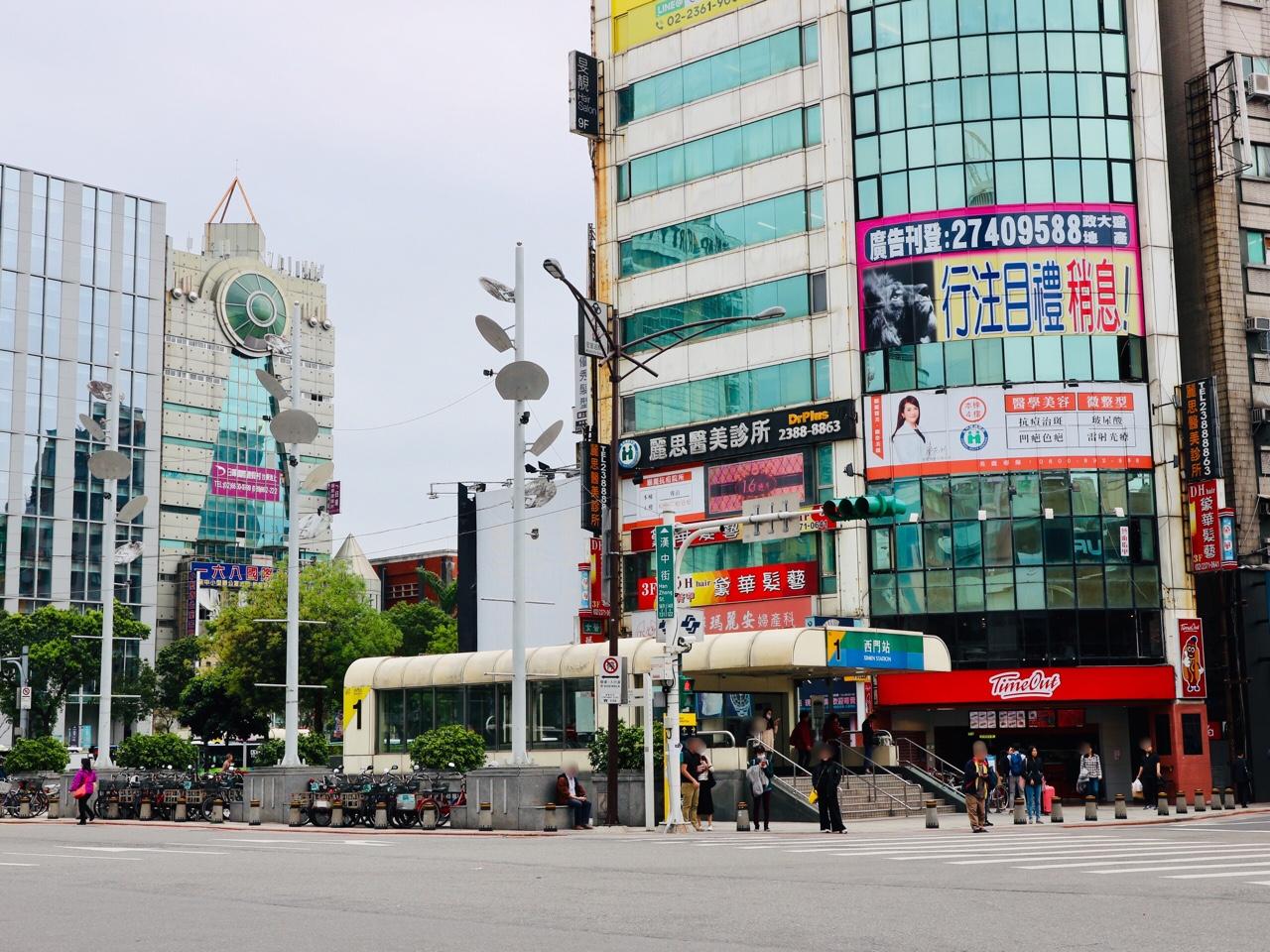 台北MRT西門駅前の様子
