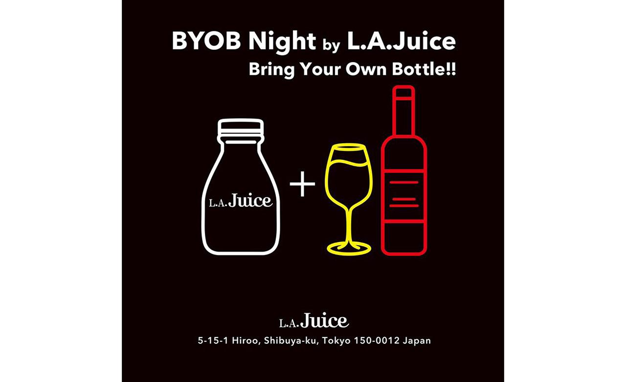 L.A.Juice JAPAN