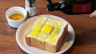 しっとりふわふわとした食感の生食パン(1斤380円・税込)