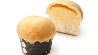Le behanルビアン「クリームパン」