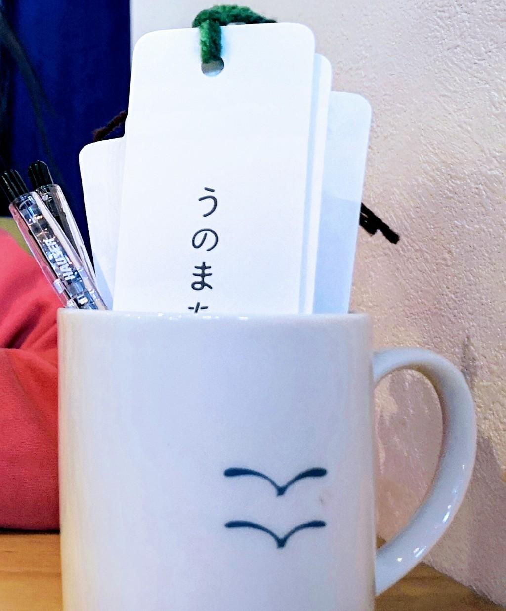 うのまち珈琲店奈良さん栞