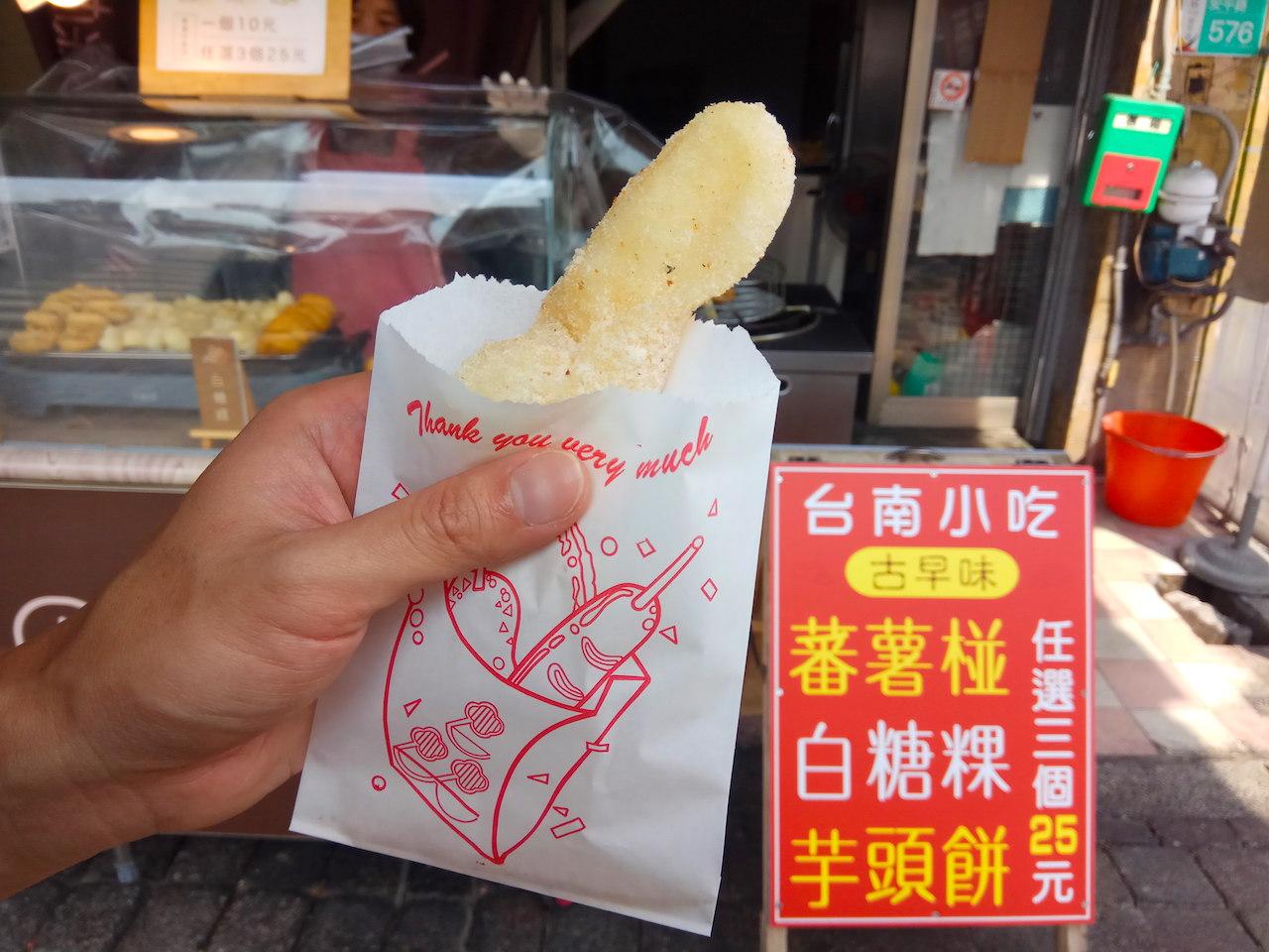 台南_阿田番薯椪03