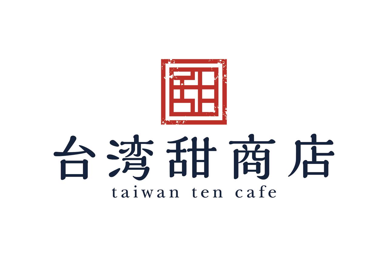 台湾甜商店5