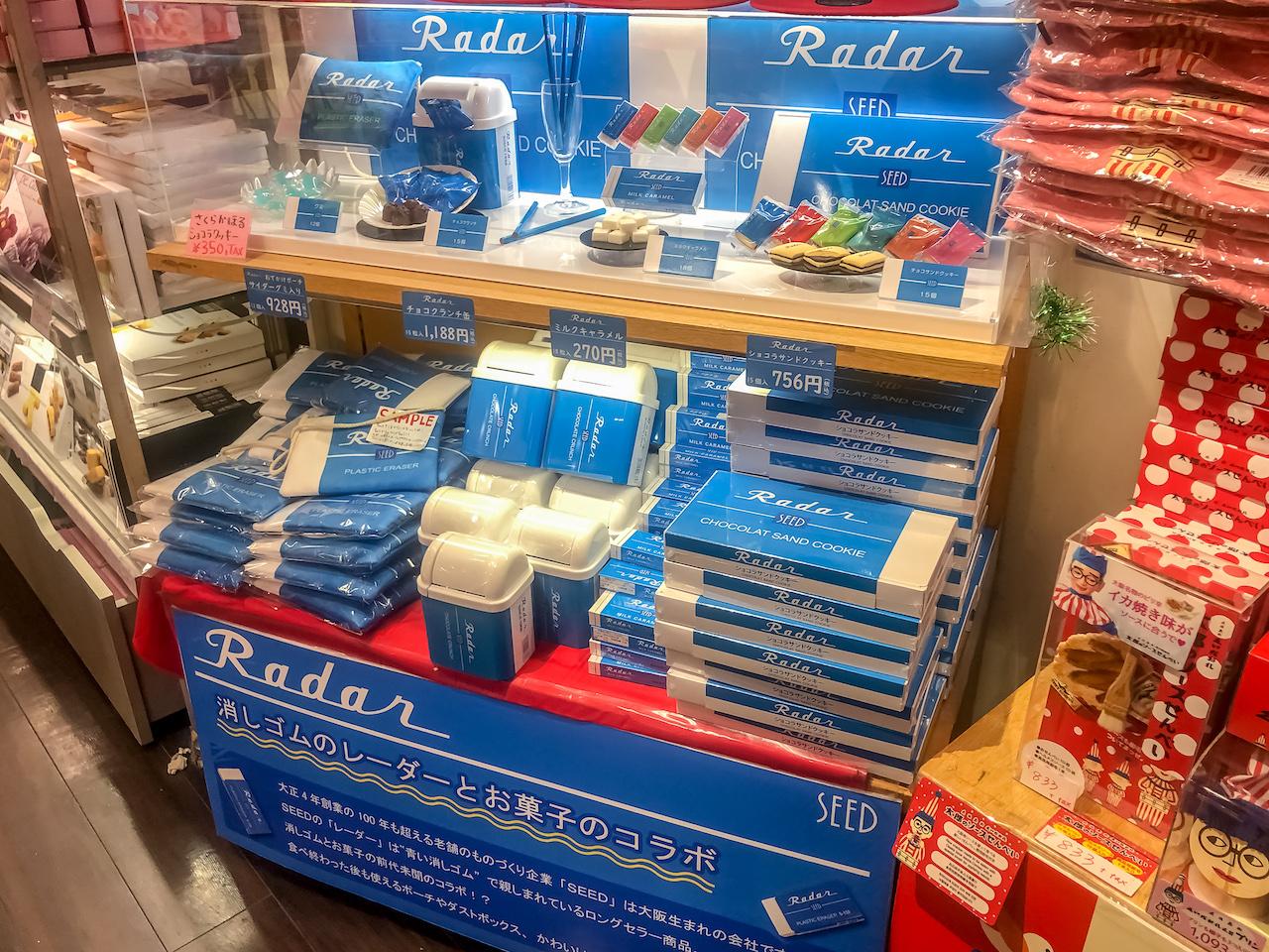 【大阪限定のお土産】懐かしの消しゴムがお菓子となって登場!リトル大阪にて先行販売中