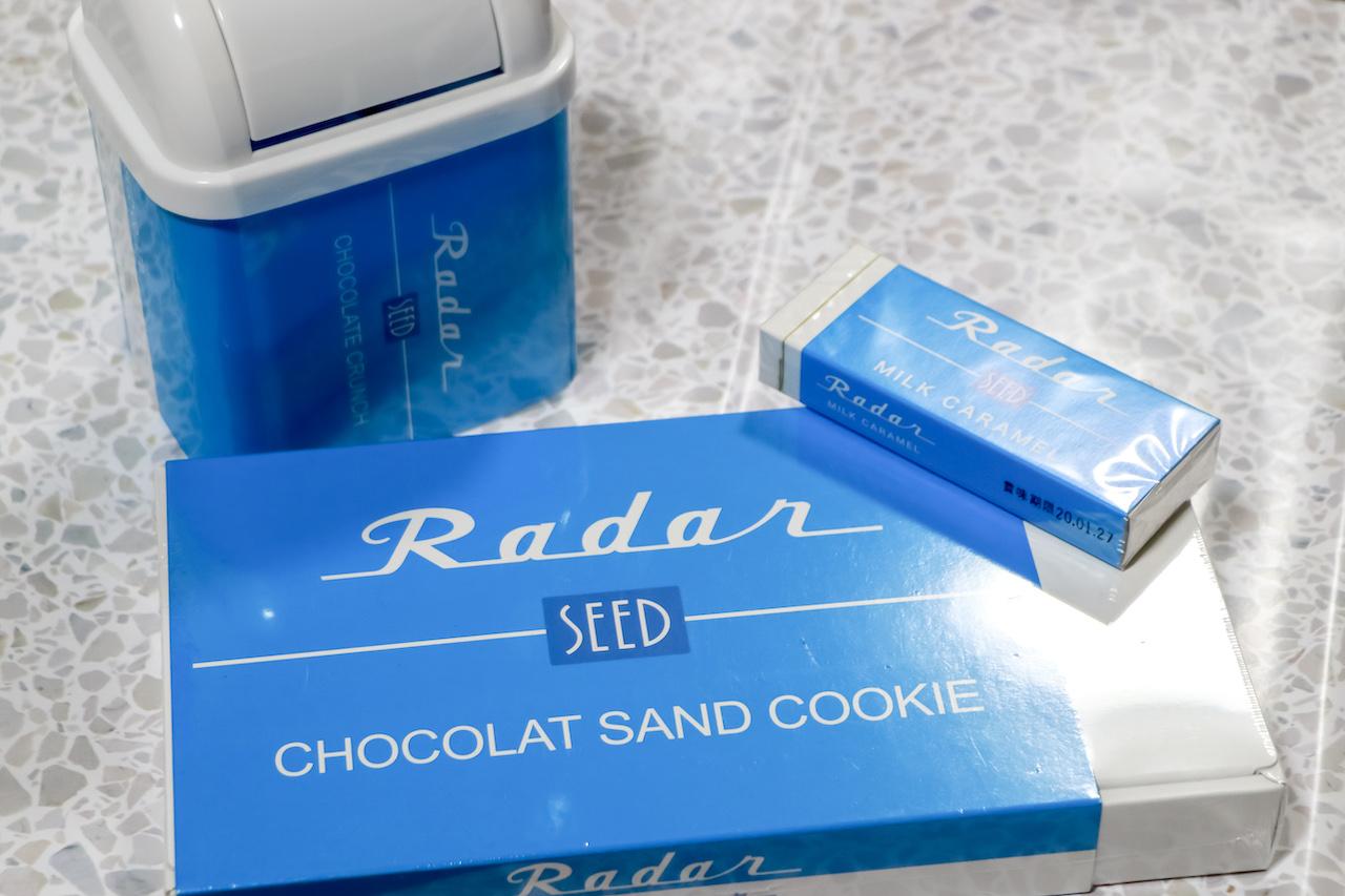 Rader(レーダー)1