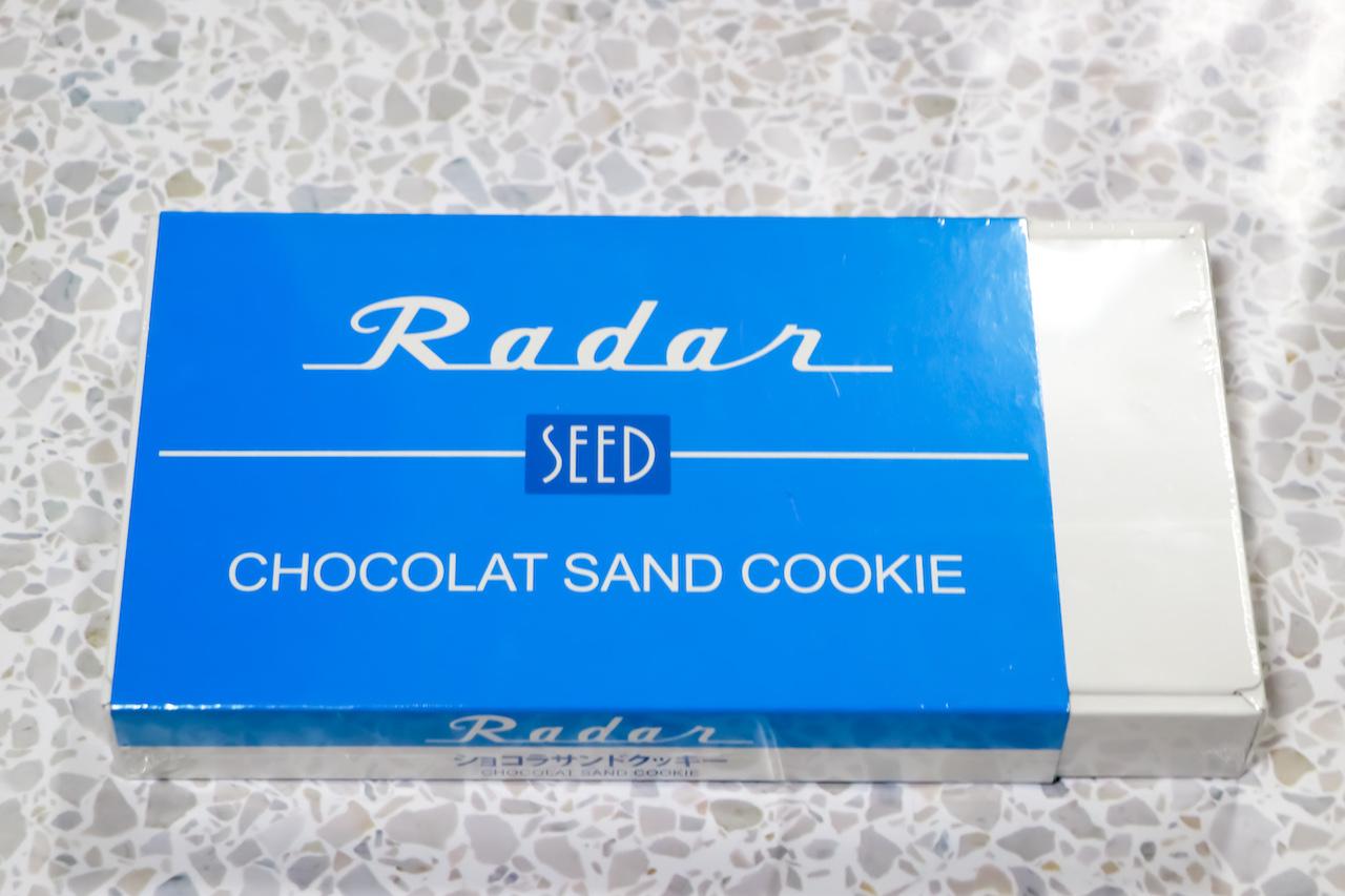 Rader(レーダー)2