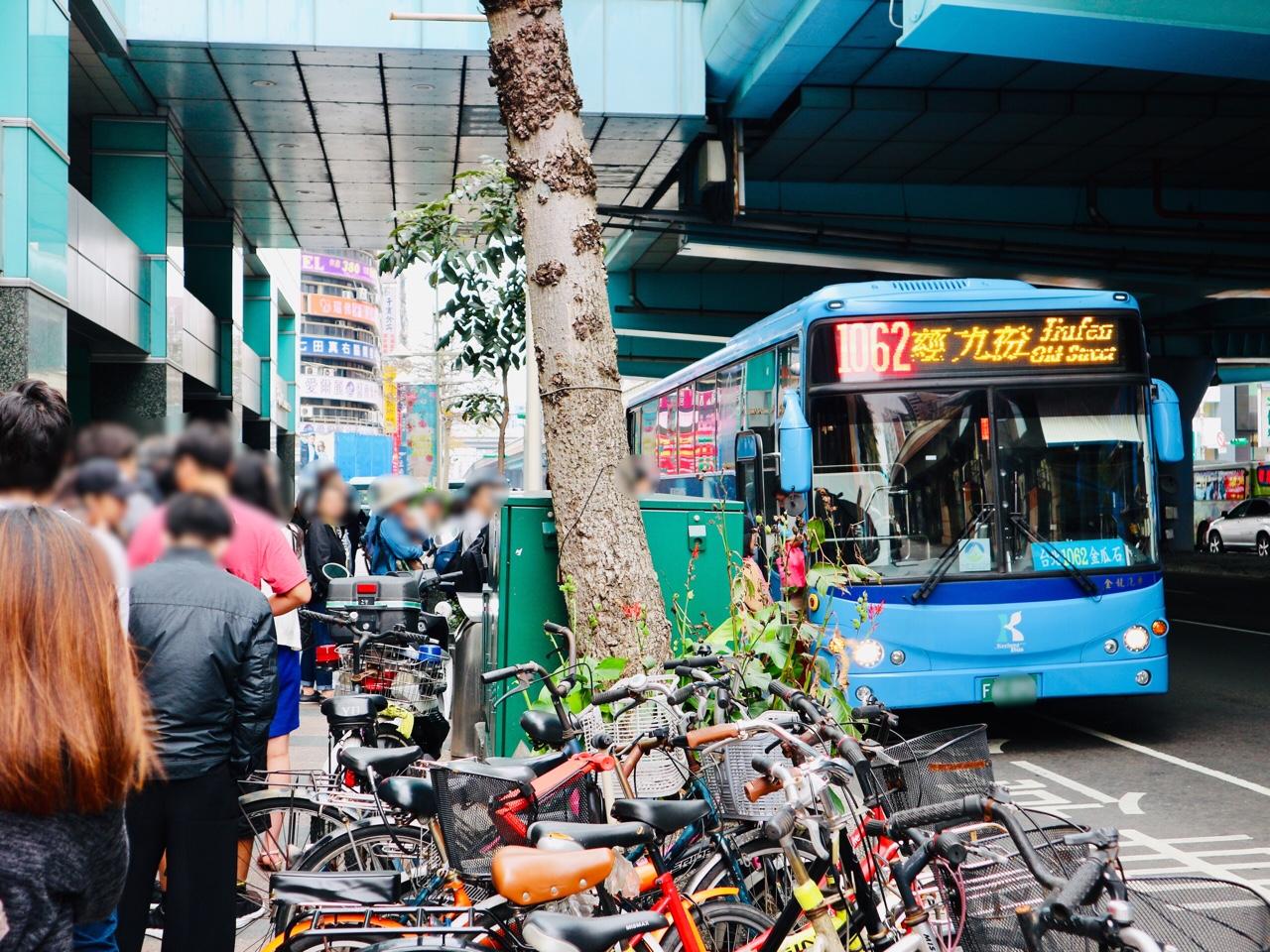 九分行きバス1062番