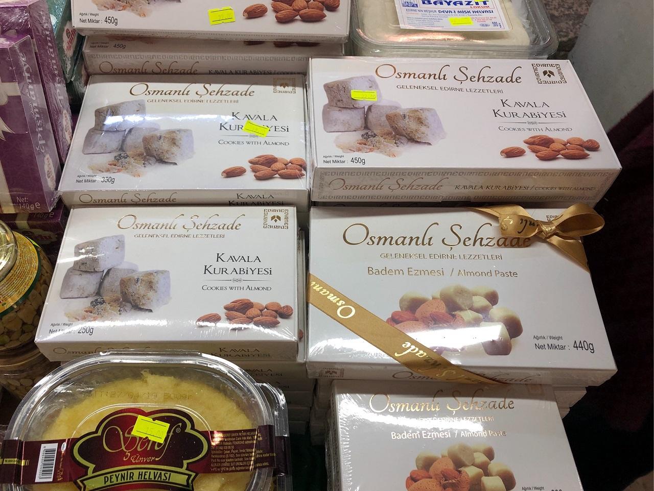 エディルネ アーモンドのお菓子