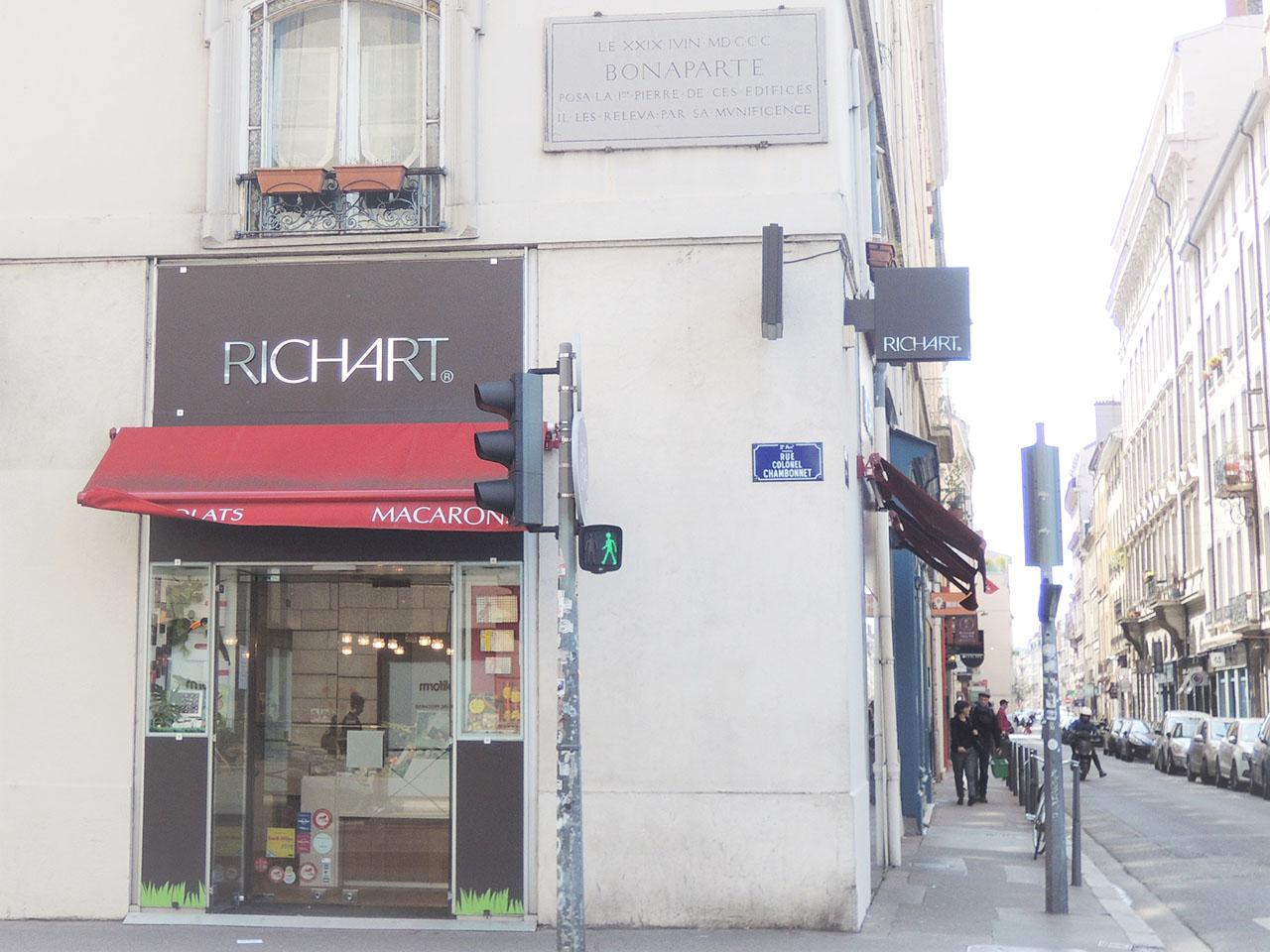 リシャール(Richart)