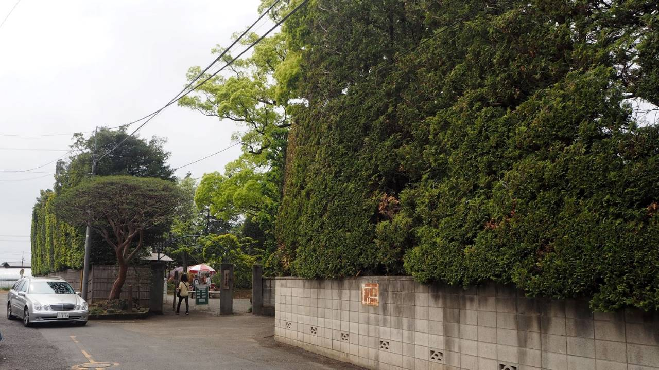 藤花園入り口