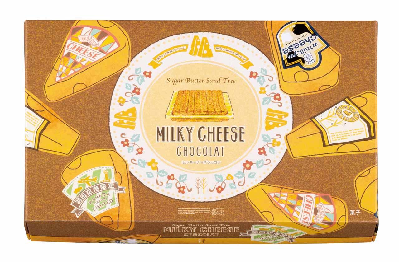 シュガーバターサンドの木 ミルキーチーズショコラ3