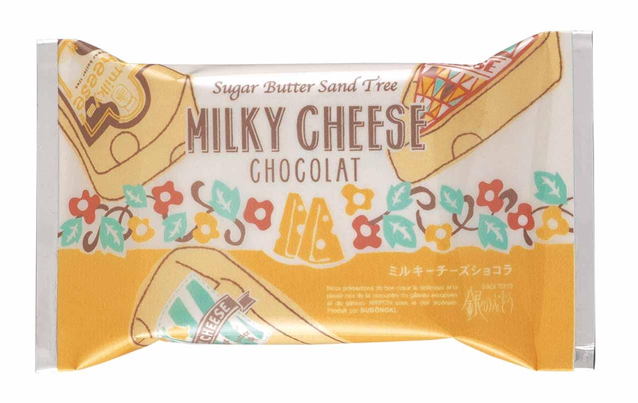 シュガーバターサンドの木 ミルキーチーズショコラ2