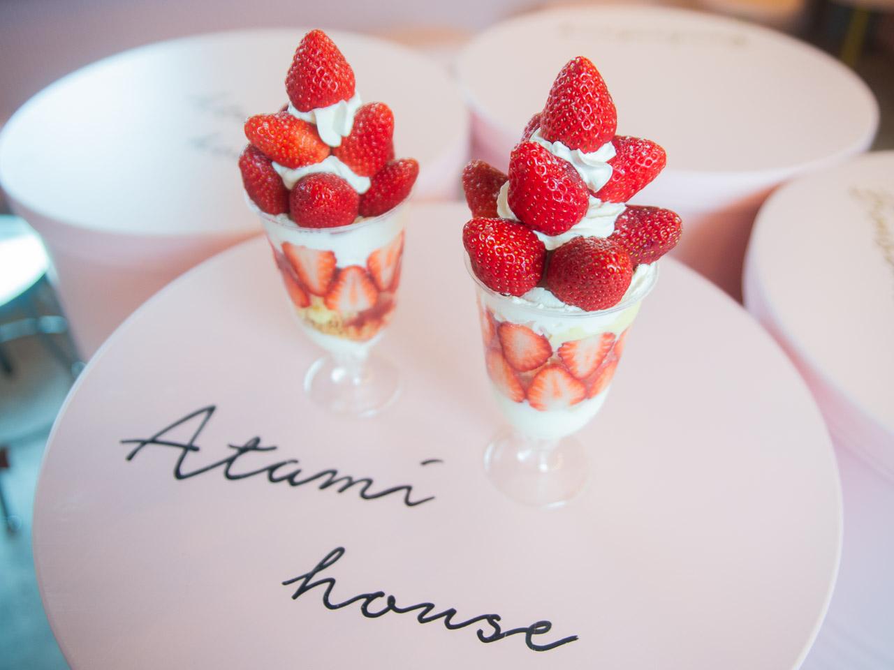 いちごBonBonBERRY ATAMI HOUSE.