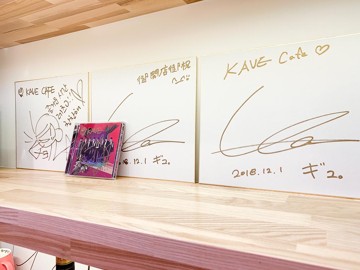 SUPER JUNIORのヒチョルとキュヒョンのサイン