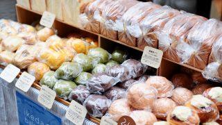 ikeda bakery