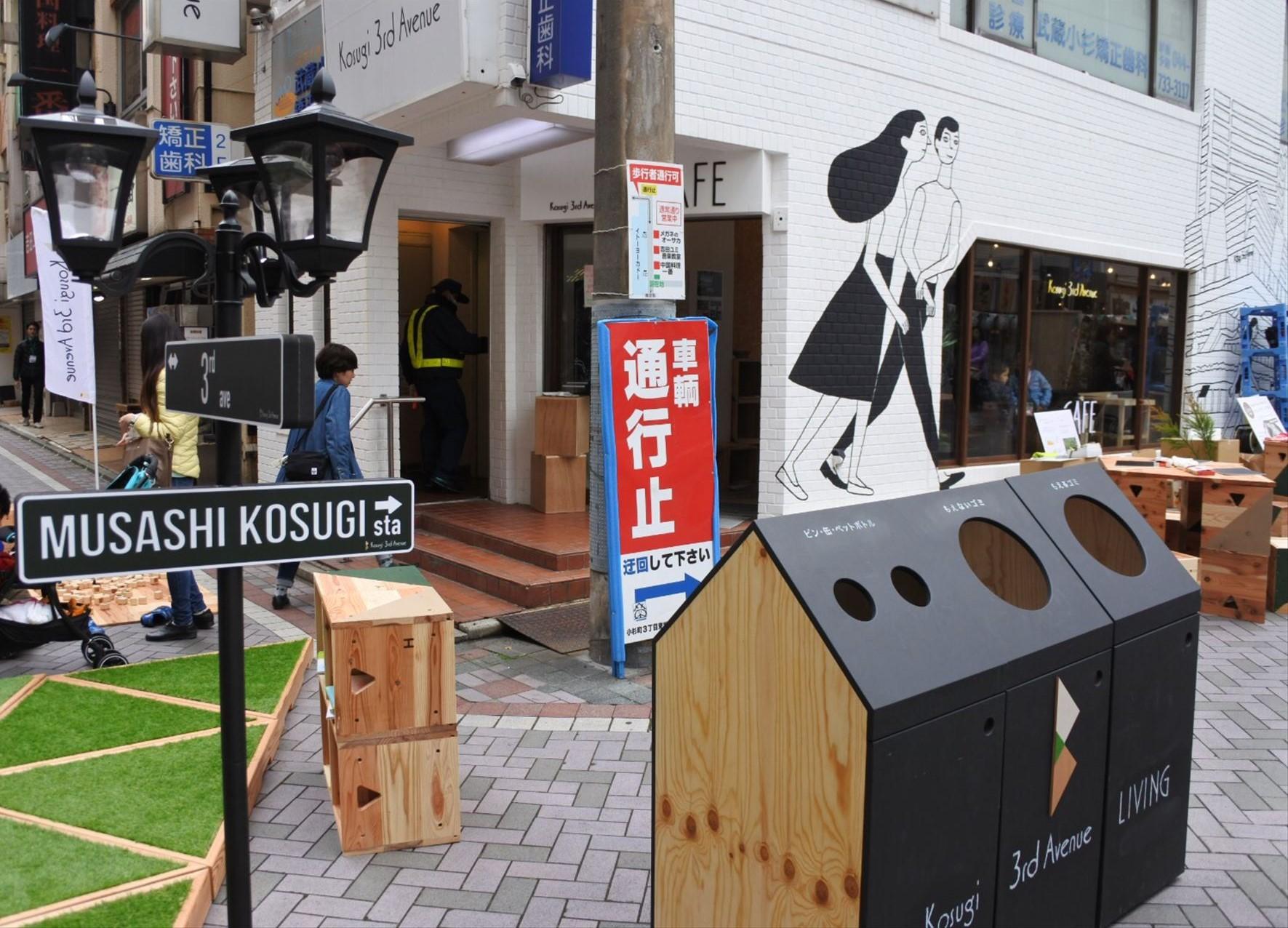 「Kosugi 3rd Avenue BAKERY LIVING」