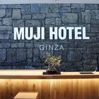 MUJI HOTEL GINZAフロント