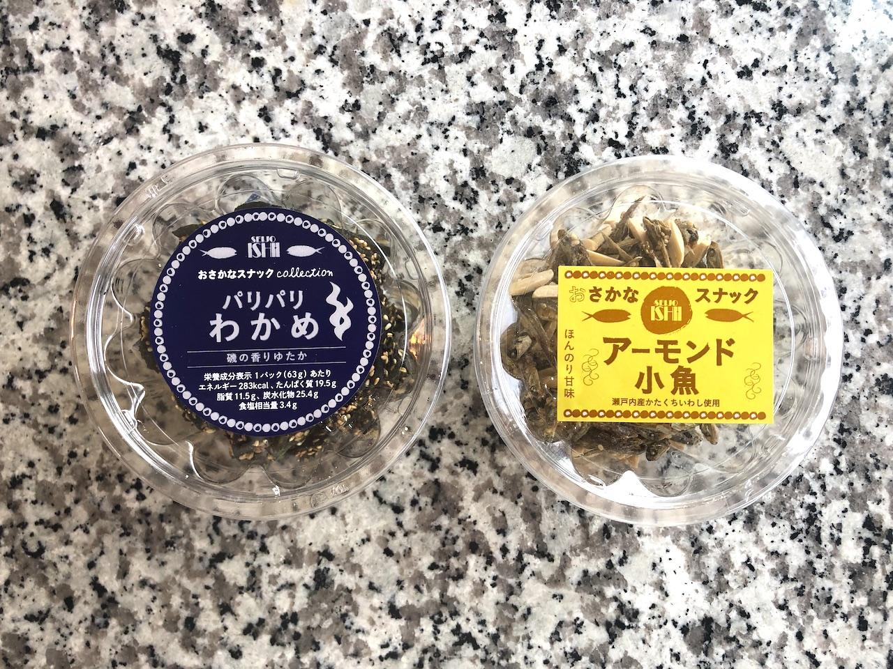 成城石井オリジナル おさかなスナック
