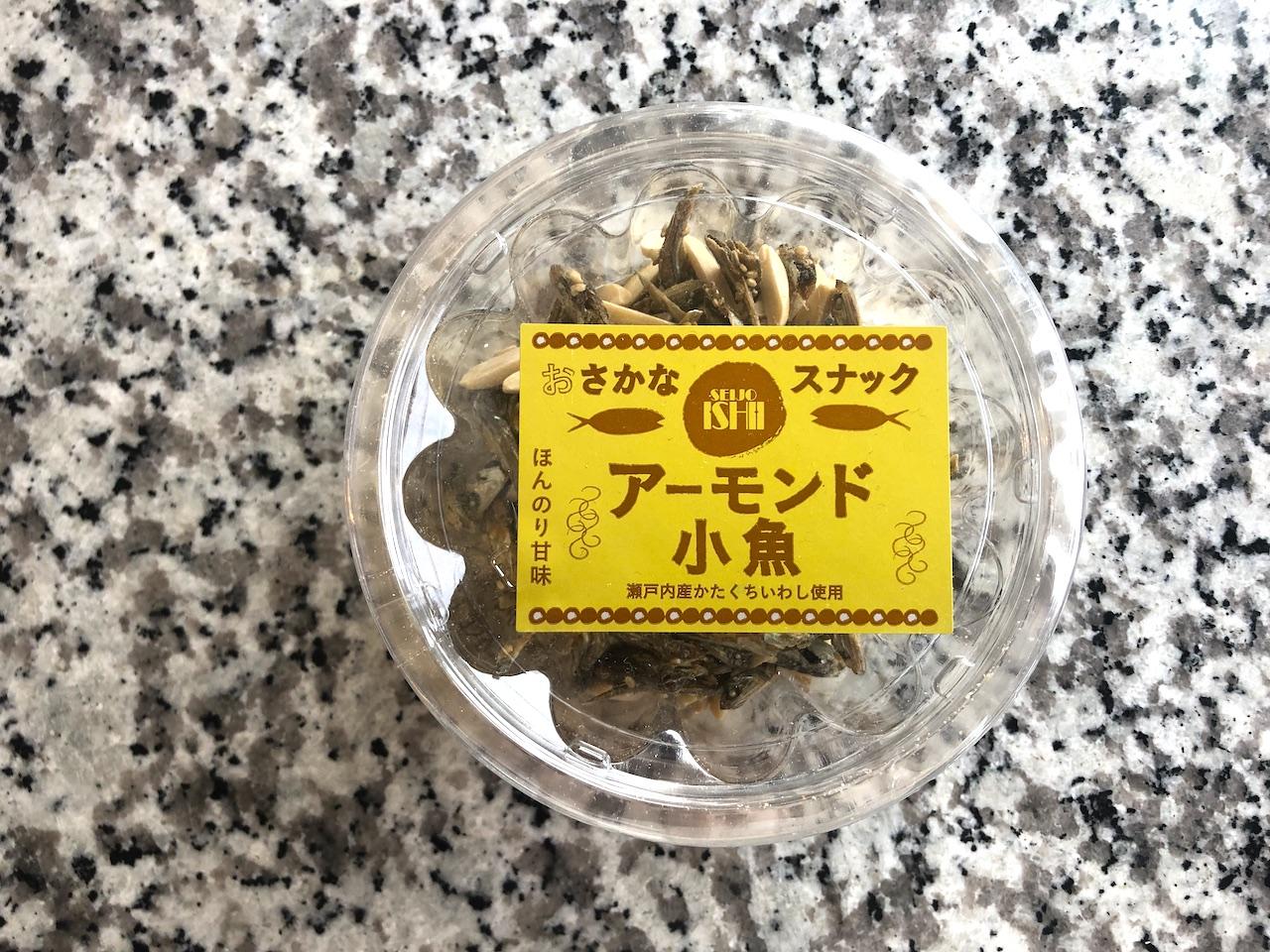 アーモンド小魚 パッケージ