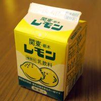 レモン牛乳パック