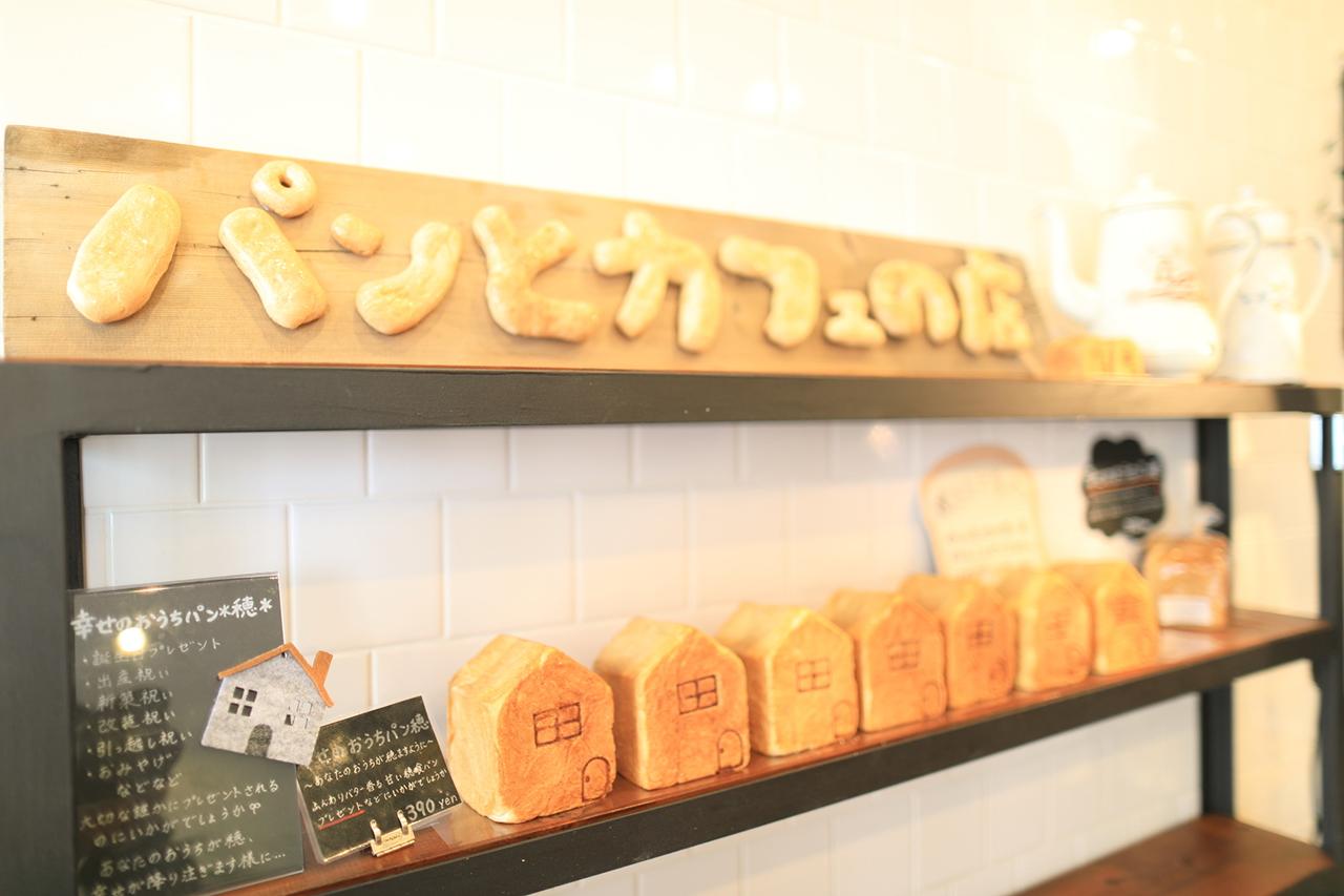 パンとカフェの店BRUNO