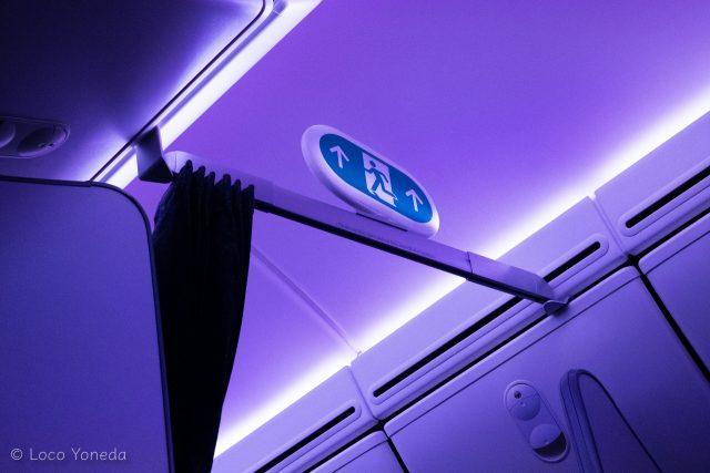 ニュージーランド航空 プレミアムエコノミークラス 機内