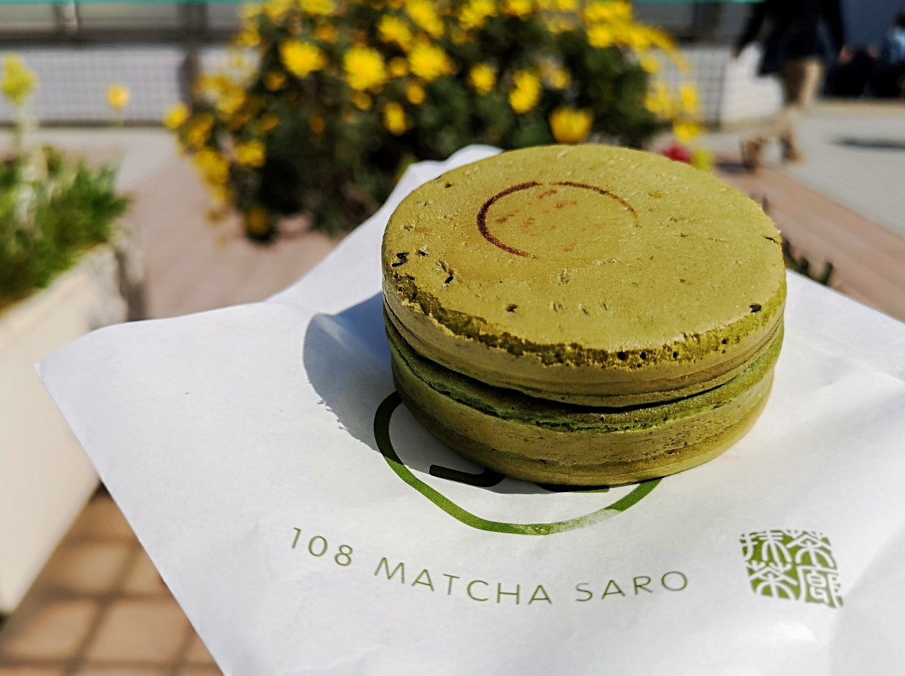108matchasaro大判焼き抹茶