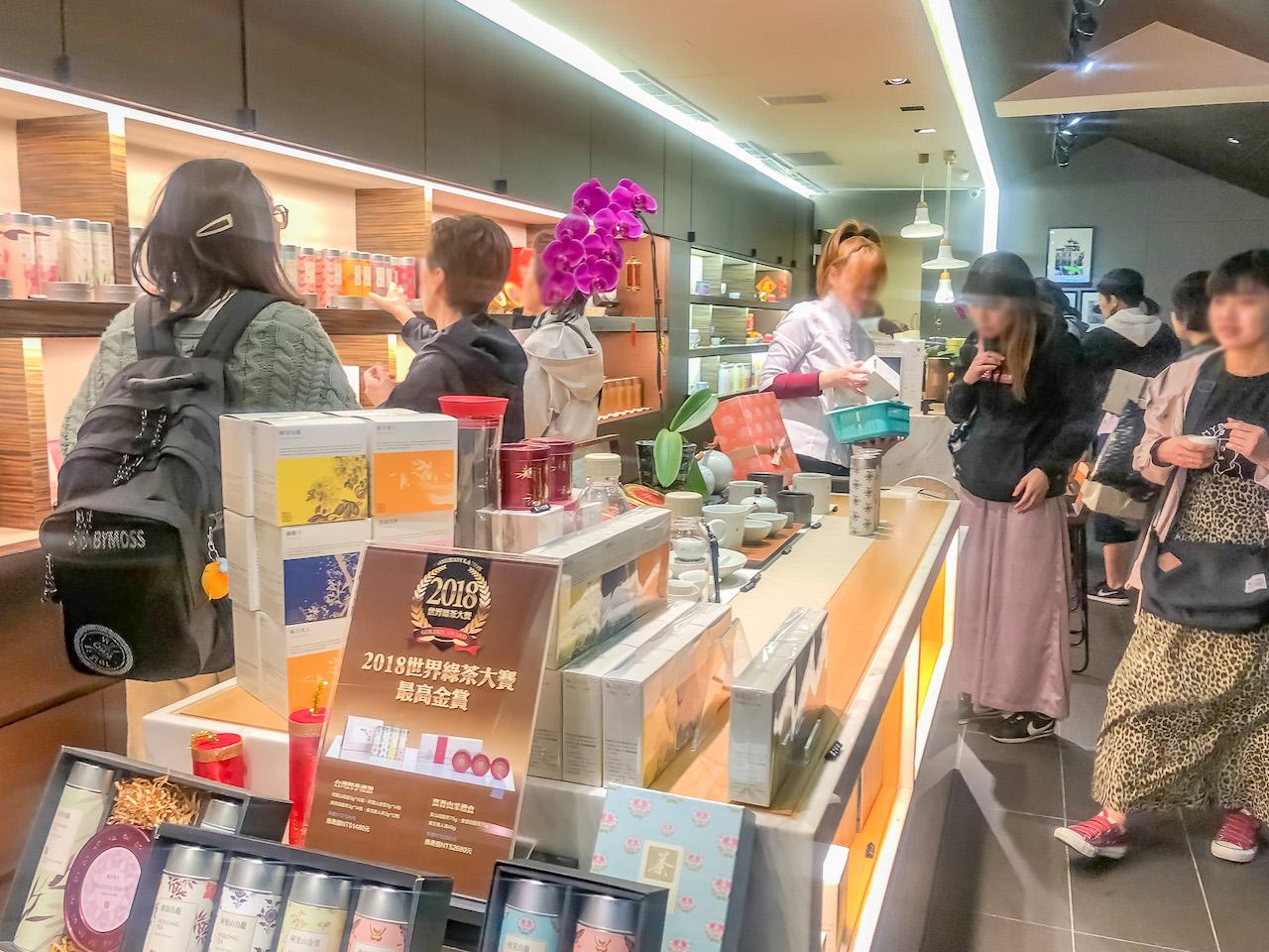 嶢陽茶行店内2